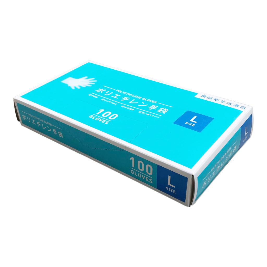 SCG-001-21L-C